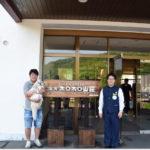 取材・試泊情報(北海道・湯元 ホロホロ山荘)